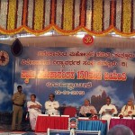 Inaugural function of Vivekananda Mahothsava 12 Jan 2013