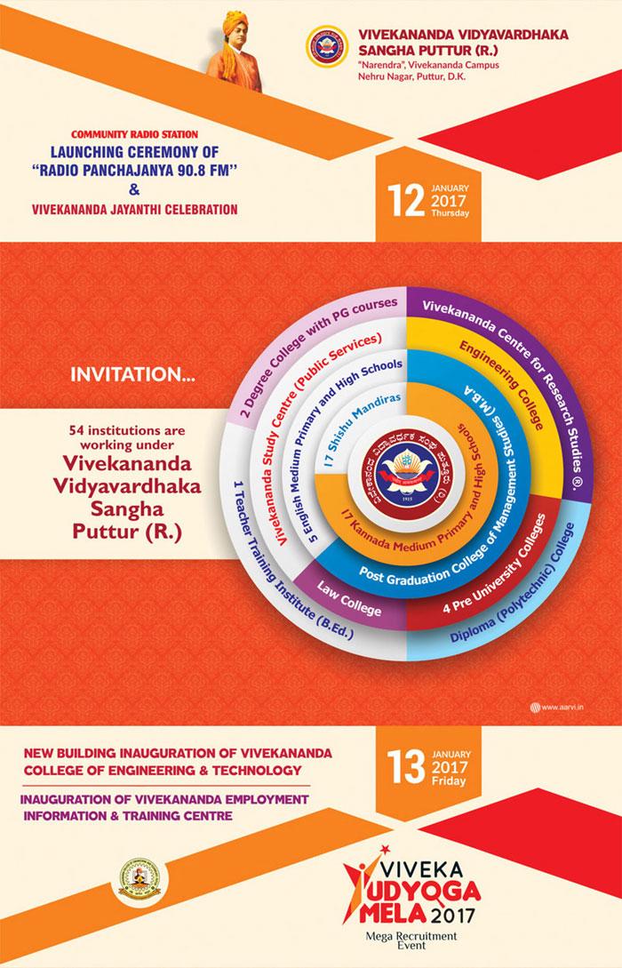 vvs_udyoga_mela_eng_invitation-1