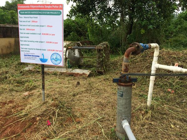 Water harvesting (1)